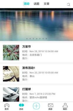 汇拍app专业版1.0.0截图3