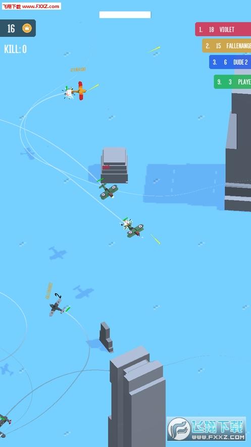 Airfight.io手游安卓版1.0.16截图0
