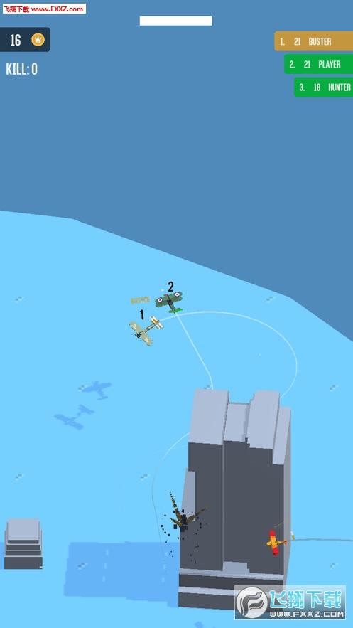 Airfight.io手游安卓版1.0.16截图1