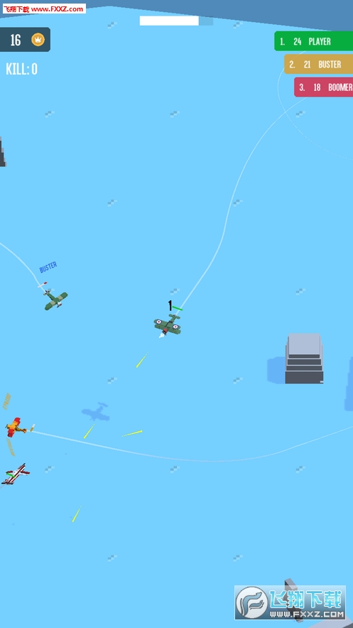 Airfight.io手游安卓版1.0.16截图2