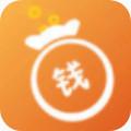 贷中钱app官方版1.0