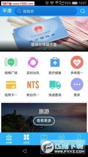 五彩麒麟app官方版v1.2.1截图1