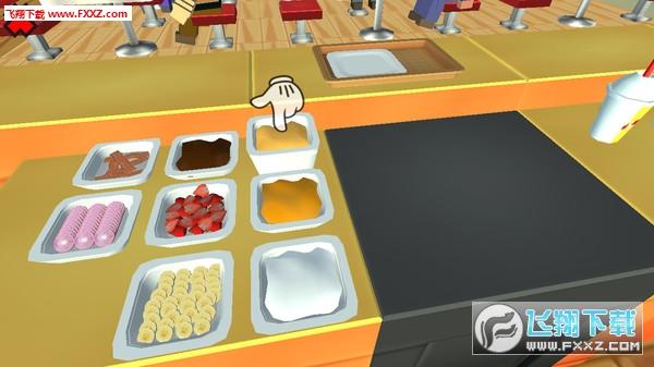 神奇的煎饼餐厅apk1.2截图0