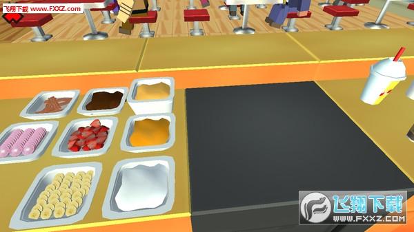 神奇的煎饼餐厅apk1.2截图1