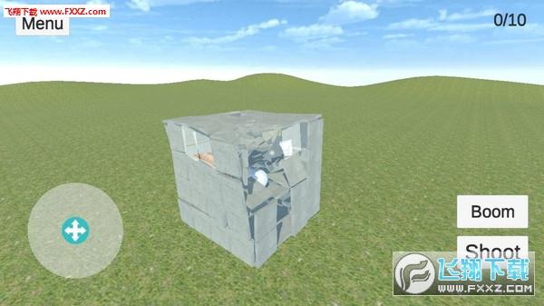 爆破物理模拟器游戏0.9.8截图0