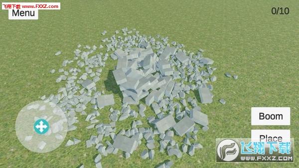 爆破物理模拟器游戏0.9.8截图1
