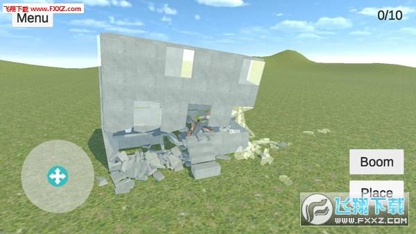 爆破物理模拟器游戏0.9.8截图2