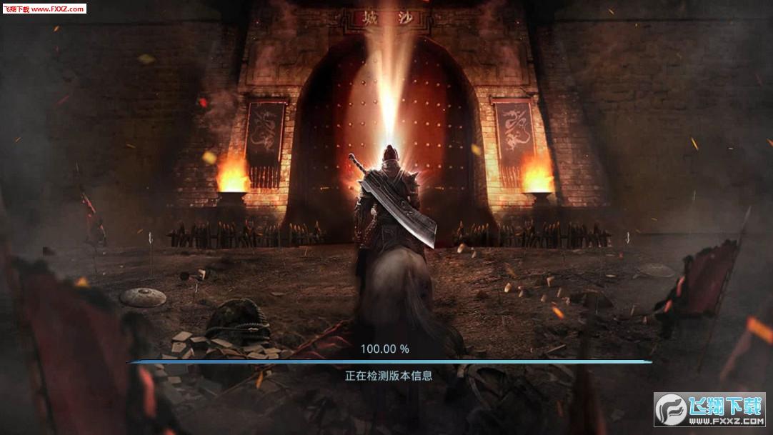 龙墓官方版5.0.2截图0