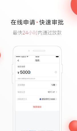 华保信贷app1.0截图1