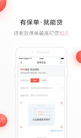 华保信贷app1.0截图2