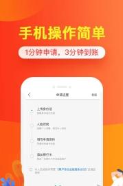 云上中借app1.0截图2