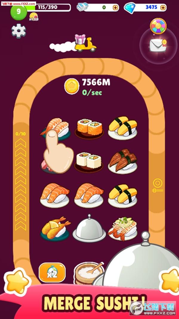 回转寿司合并手游1.0.1截图0