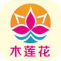 木�花app官方版v1.0.0