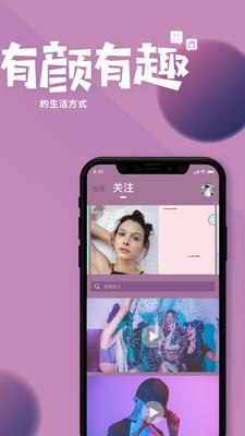 美工刀app安卓版1.0.3截图0