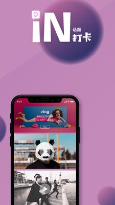 美工刀app安卓版1.0.3截图1