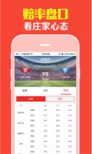 大利188彩票平台手机版v1.0截图0