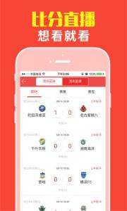 大利188彩票平台手机版v1.0截图1