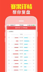 大利188彩票平台手机版v1.0截图2