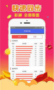 SG飞艇彩票appv1.0截图0