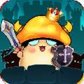 地下冒险王官方版1.0.8.13