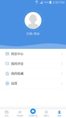 琼海发布app1.0.0截图1