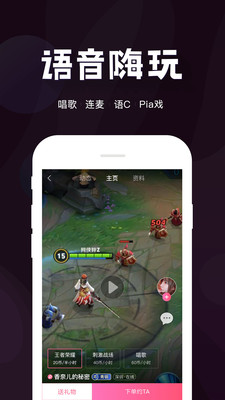 米鱼app官方版1.2.0截图1