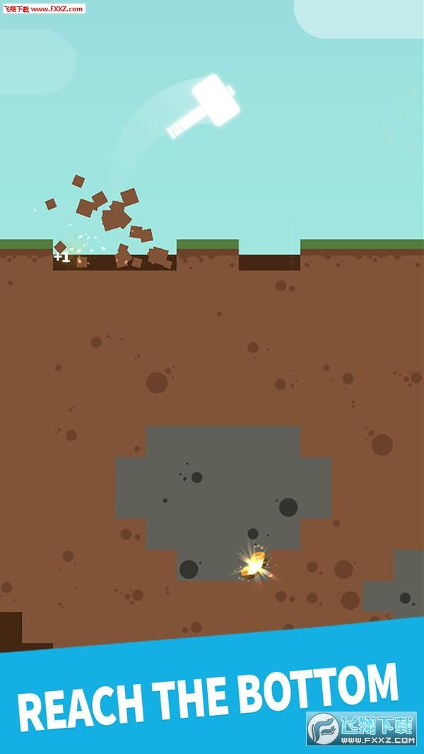 锤子挖掘手游v1.2.1截图1