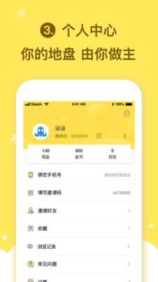 众看头条app手机版1.0.0截图0