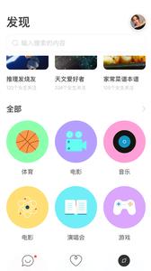 瞧瞧app官方版1.0.6截图3