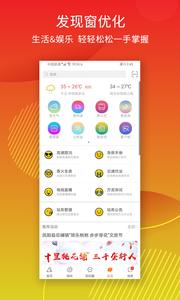 微凤阳appv3.1.0截图0