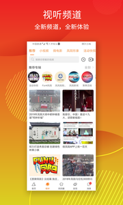 微凤阳appv3.1.0截图2