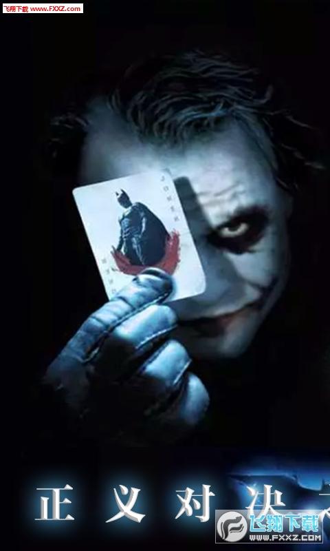 蝙蝠侠暗黑骑士福利变态版v1.0截图2