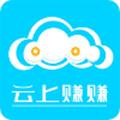 云上赚赚app手机版 1.0