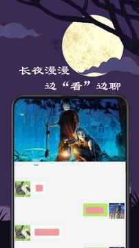 微距影厅app官方版1.0.1截图2