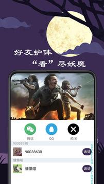 微距影厅app官方版1.0.1截图3