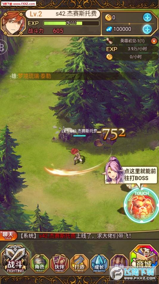 女魔骑士官方版1.0.0截图1