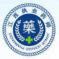 江西执业药师app官方版1.2.2.20