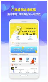 小喜口袋app1.0截图1