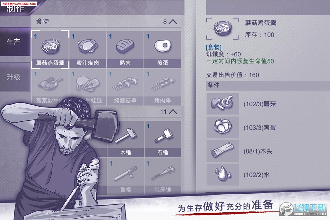 阿瑞斯病毒安卓版1.0.6截图2