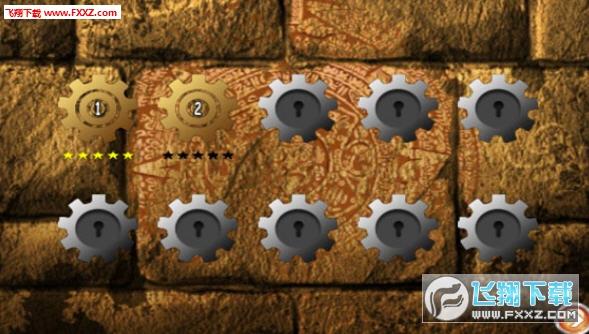 七彩祖玛狂热安卓版1.0.0截图0