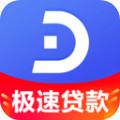 曼陀罗贷款app 1.0