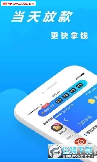 曼陀罗贷款app1.0截图0