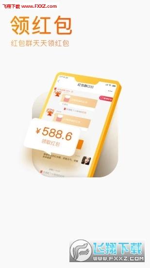 小淘鸡app安卓版1.0.0截图1