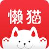 懒猫试玩app 1.0