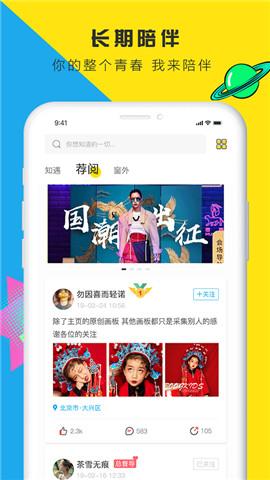 圈一下app安卓版1.0截图1