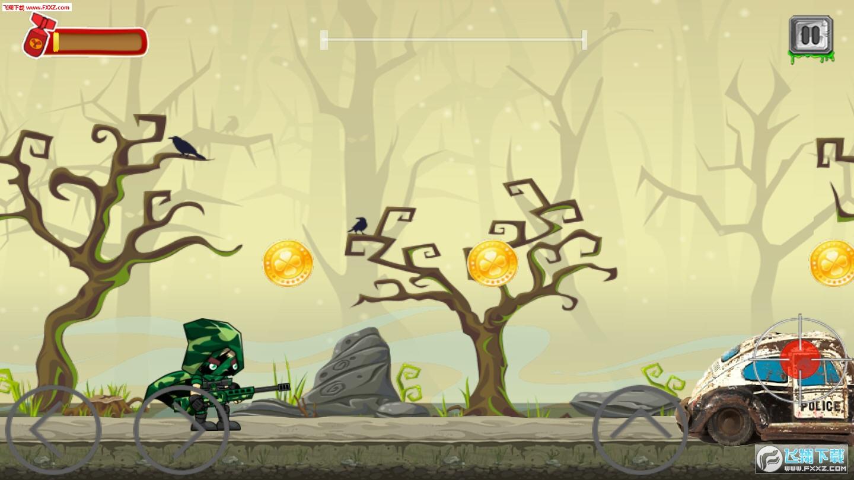 僵尸攻击2安卓版1.02截图1