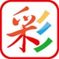 c9999彩票官网版 1.0