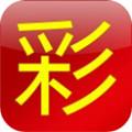 纳东彩票平台app 1.0