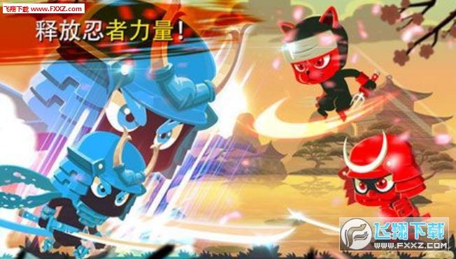 影子勇士安卓版1.7截图1