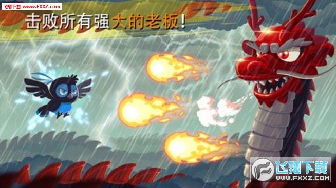 影子勇士安卓版1.7截图3